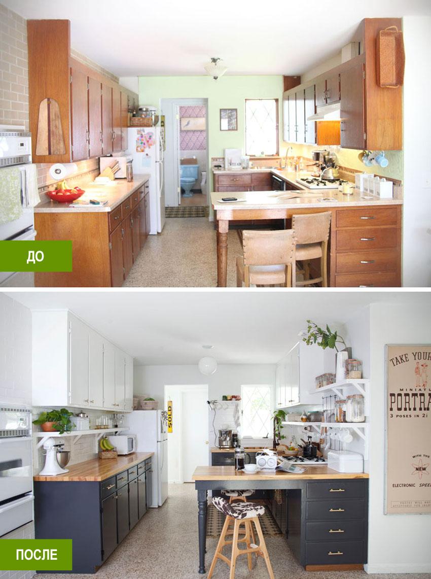 Косметический ремонт - до и после